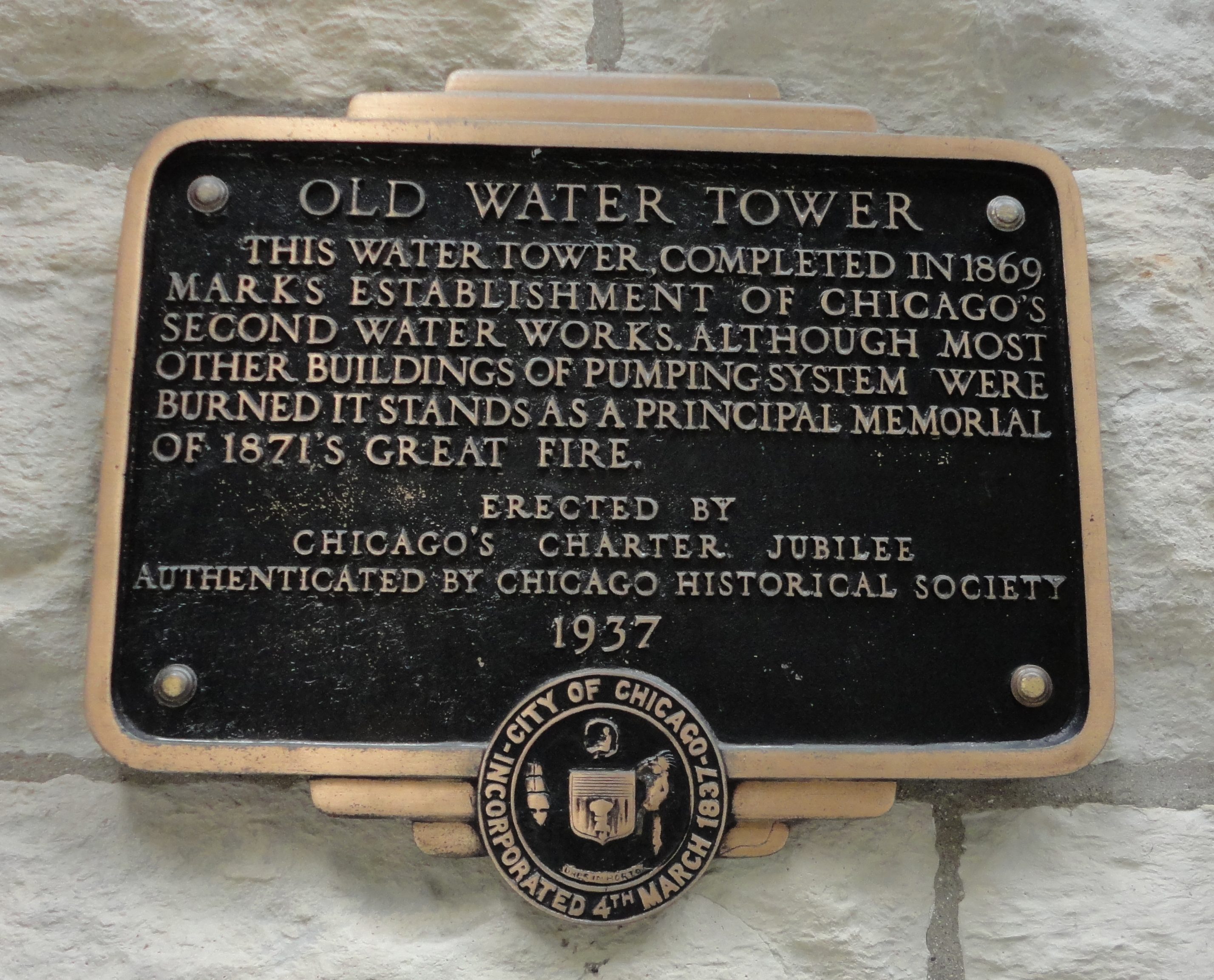 The Great Chicago Fire Old Water Tower Principal Memorial Plaq
